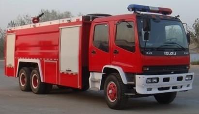 庆铃五十铃双桥消防车( 11 吨水)